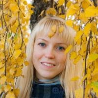 Фото Татьяны Чемодановой