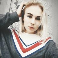 Фотография Наташи Немановой ВКонтакте