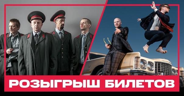 [club32182751|«Типичный Екатеринбург»] дарит 12 би...