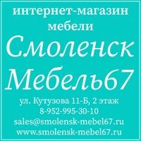 Фото профиля Натальи Киреевой