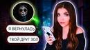 Райтман Елена | Санкт-Петербург | 42