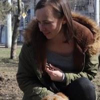 Фото Алены Гордеевой ВКонтакте