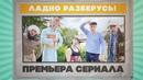Сидельников Виталий   Томск   43