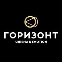Логотип Кинотеатр ГОРИЗОНТ CINEMA&EMOTION