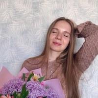 Фото Елены Шашковой