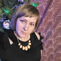 Фотография профиля Ольги Щербаковой ВКонтакте