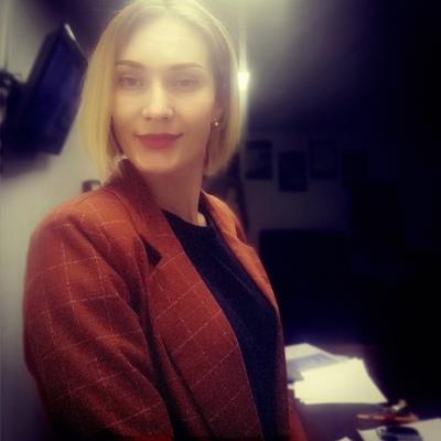 Irunya, 37, Domodedovo