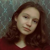 Фотография профиля Анастасии Щербаковой ВКонтакте