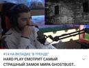 Баранов Алексей |  | 45