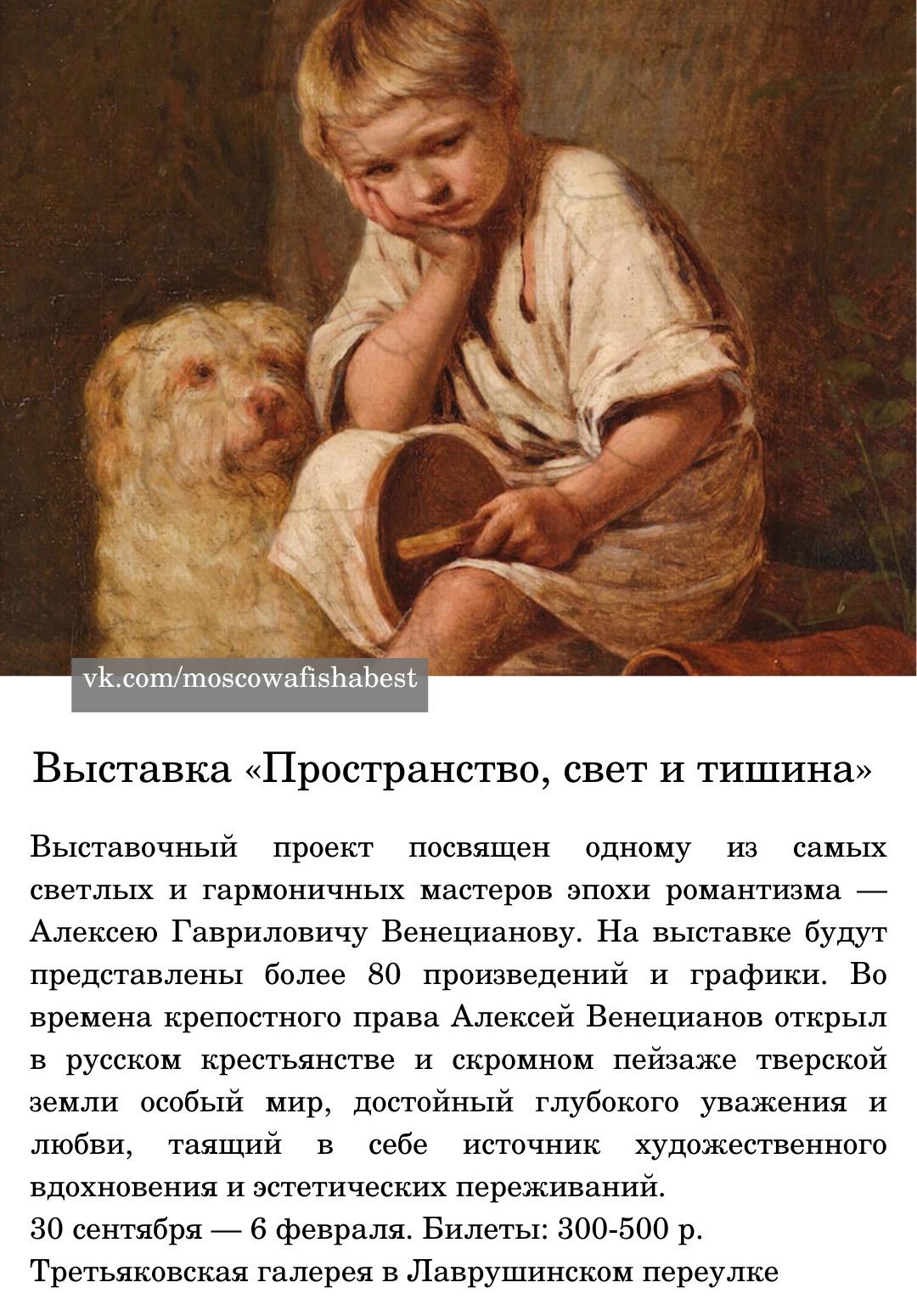 Пост Москвича номер #61430