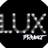 Логотип LUX Project
