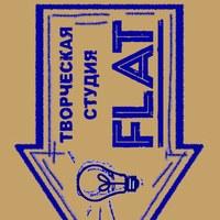 Логотип Flat