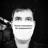 Личная фотография Артема Наумова