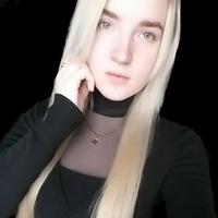 Фотография профиля Дарины Шкловец ВКонтакте