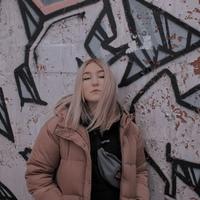 Лера Кадырова