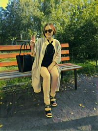 Ulyana  Nikolaeva