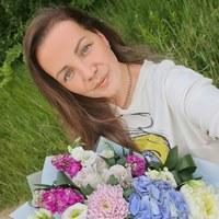 Фотография Иришки Васильевой ВКонтакте