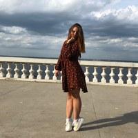 Фотография Арины Сиротининой ВКонтакте