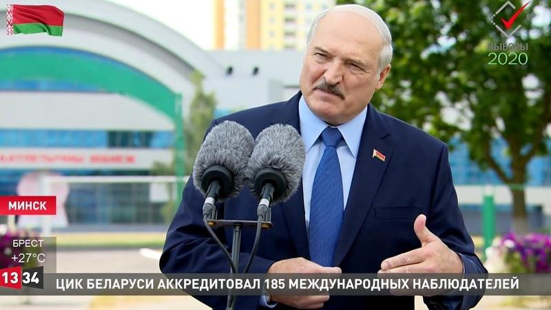 Лукашенко о выборах Власть хотите свергнуть Ждёте что на колени станет перед вами кто то