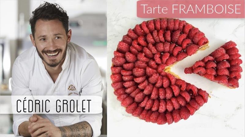 ☀️ Cédric Grolet SA TARTE FRAMBOISE ! ☀️