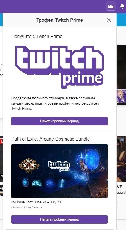 18 набор Июнь (June) за Июнь, WOT Twitch Prime. Акция: Прямой эфир. 4 прем Танка на выбор!, изображение №52