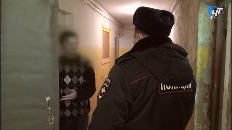 С начала 2021 года новгородские полицейские зарегистрировали 99 сообщений граждан о нарушении закона о тишине