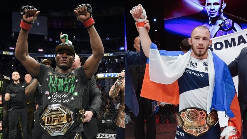 Возможный соперник Камару Усмана чемпион М 1 подписан в UFC ветерана ММА сбила машина
