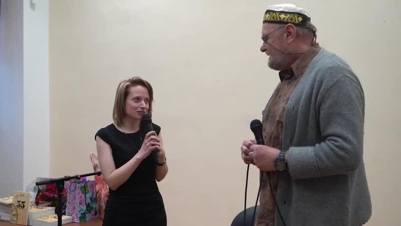 С А Коноплев на презентации книги К Марковой