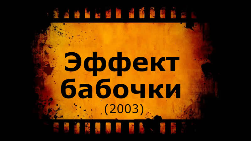 Кино АLive 2149 J e f f e k h ki=03 MaximuM