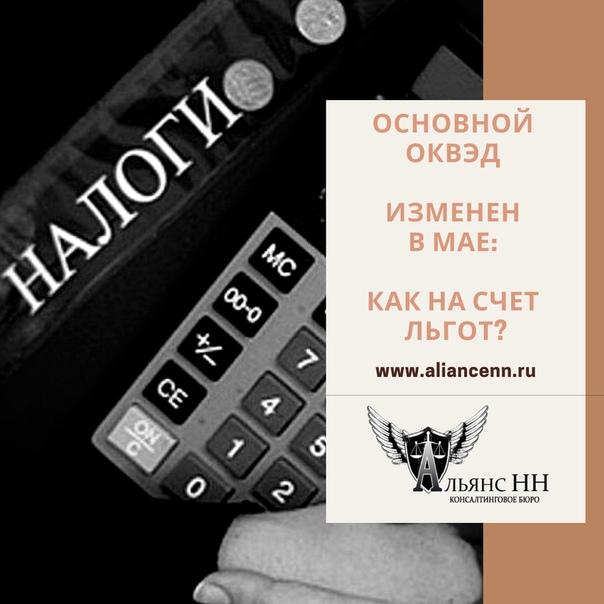 блюдо советском фотомагниты код оквэд приятный учитель, которая