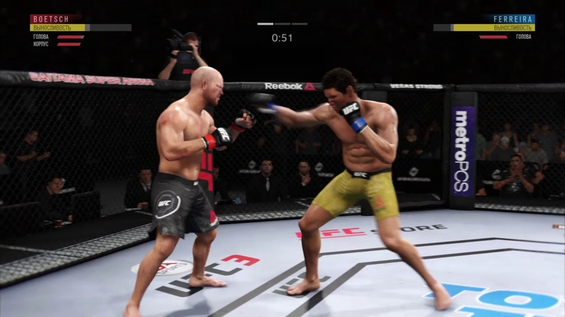 VBL 1 Middleweight Tim Boetsch vs Cezar Ferreira
