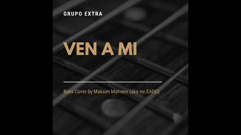 Grupo Extra - Ven A Mi (Bass Cover)