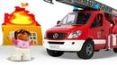 Видео про Машинки Помощники. Пожарная Машина в детской помогает чудо машинкам и лего человечкам!