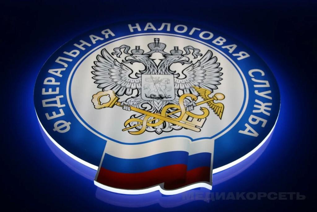 Восьмого июля специалисты Управления ФНС по Саратовской области проведут вебинар для бизнеса
