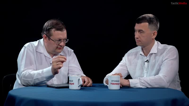 Алексей Исаев о публикации МИД России советского оригинала пакта Молотова Рибб