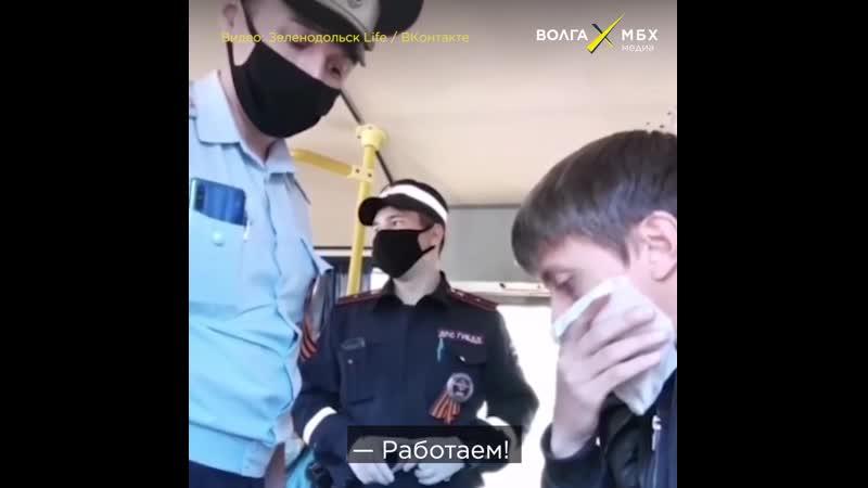 Без маски? В наручники!