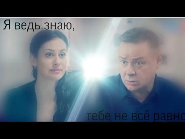 ~Тайны следствия ~Мария Швецова Леонид Кораблев