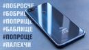Обзор Xiaomi Mi8 Lite облегченный или облегчающийся Козыри и недостатки Xiaomi Mi 8 Lite