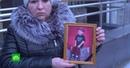 Убившие приемного сына опекуны пытались свалить вину на 13 летнюю дочь