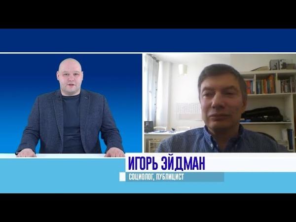 Российская агентура и прокремлевские маргиналы в Германии активизировались Игорь Эйдман
