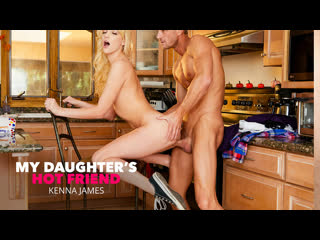 NaughtyAmerica Kenna James - My Daughters Hot Friend NewPorn2019