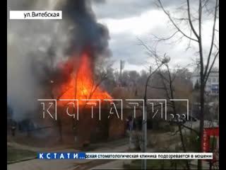 Горящие выходные - сразу 4 дома на соседних улицах подожгли в Канавинском районе