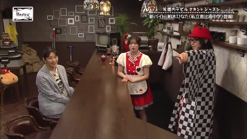 Hinata Kashiwagi Shiritsu Ebisu Chuugaku Kannai Devil 30 03 2020
