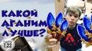 Тестим новые аганимы в Доте!   Патч 7.22   Обзор