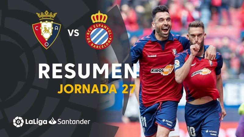 Обзор матча Осасуна 1 - 0 Эспаньол