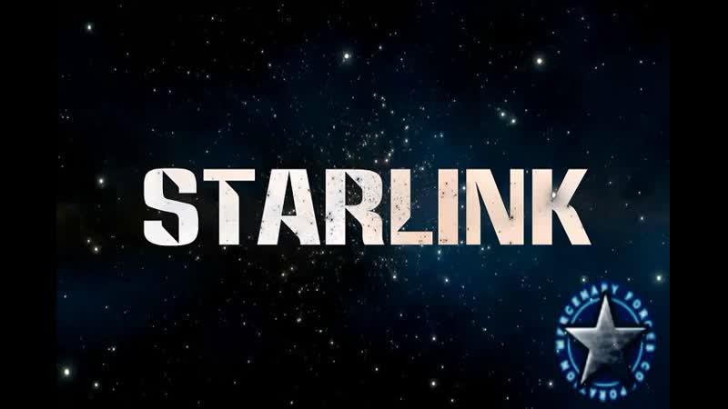 Starlink Live CW, PvP, Рейтинг Паблик
