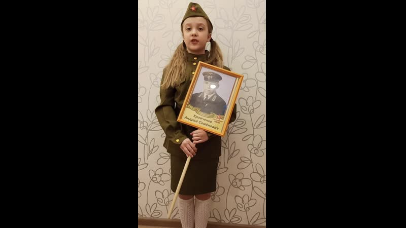 Баркалова Анастасия 2 Б класс С Наровчатов Победа