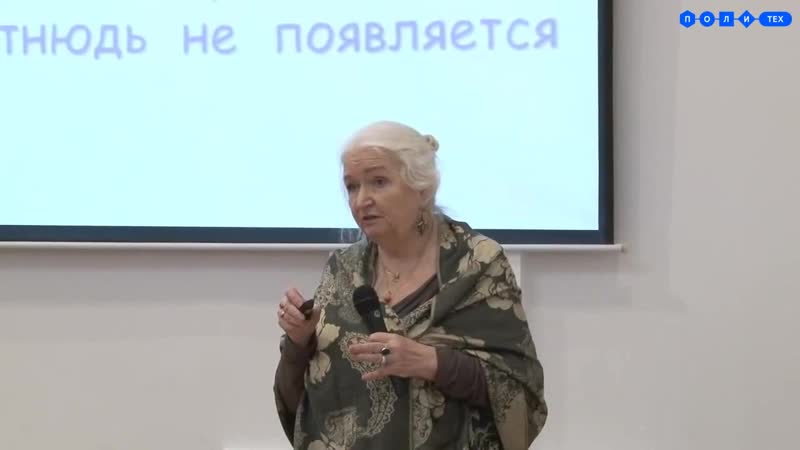⚜️Черниговская Татьяна восприятие информации человеком в интернете