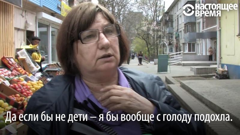 Если бы не дети с голоду бы подохла пожилые россияне о своей пенсии Путине и Медведеве