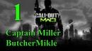 CALL OF DUTY MODERN WARFARE 3 Современное выживание - Resistance №1